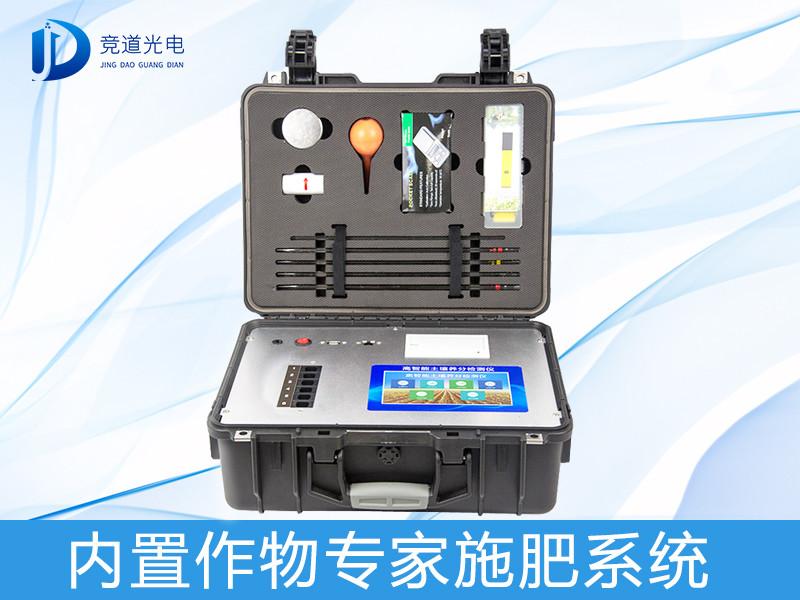 高精度测土配方施肥仪