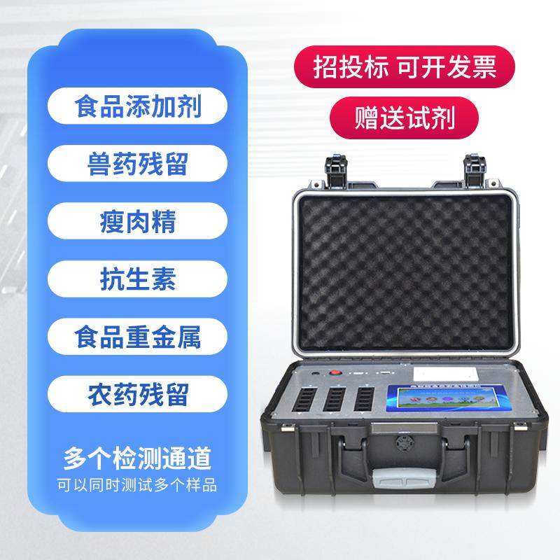 食品检验仪器设备,食品检验需要多少钱