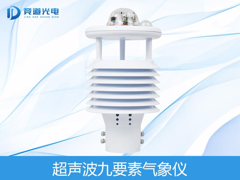 多功能气象传感器