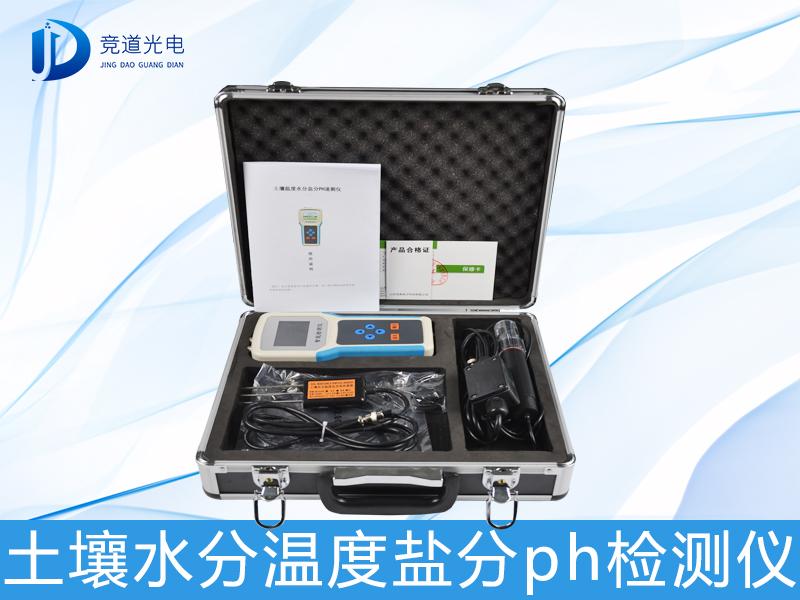 土壤温度水分盐分PH速测仪