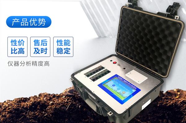 有机肥检测仪帮助规范肥料市场的运行情况