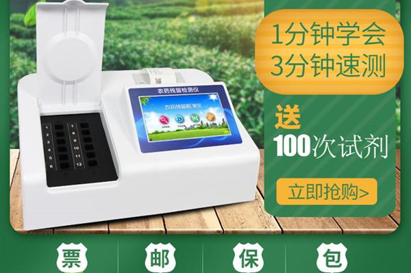 农副产品检测仪器有哪些