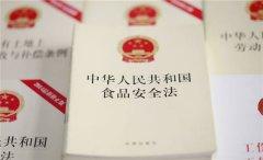 7月份杭州市食品安全抽检结果出炉