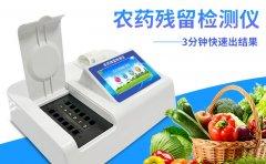 农副产品检测仪器促进果蔬产业发展