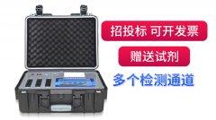 竞道光电致力于维护中国食品安全而努力!