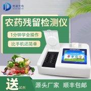 用农药残留速测仪保护蔬菜质量安全