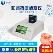 非洲猪瘟PCR诊断成为养猪场核心竞争力
