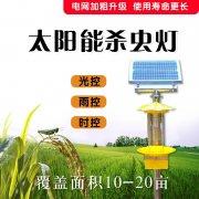 太阳能频振式杀虫灯详情介绍