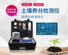 如何诊断作物是否缺乏微量元素?试试土壤检测仪D-GT4
