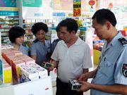 全国各乡镇食品药品监管机构执法装备采购项目