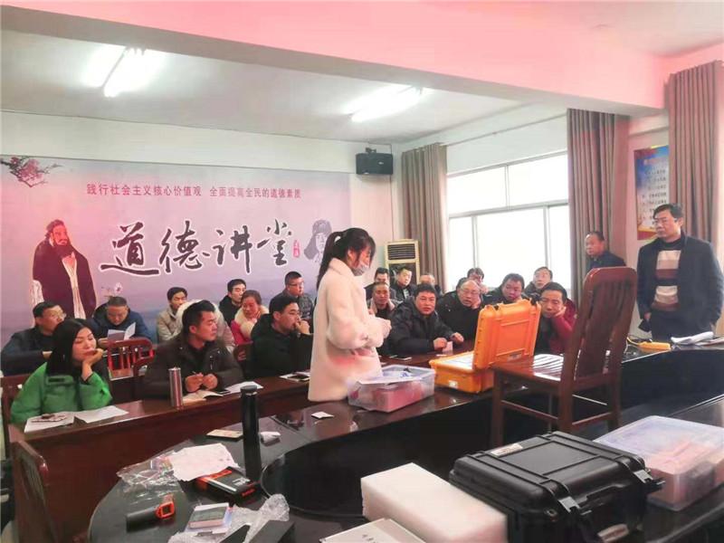 河南省光山县畜牧局采购兽药残留检测仪